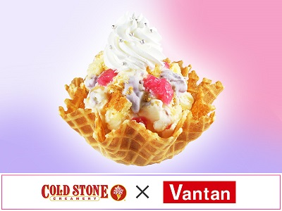 coldstone_top.jpg